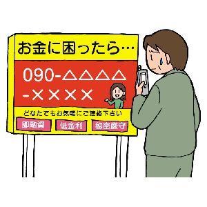image1_20090408085110[1]