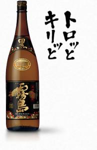 kuro-kirishima_img_01[1]