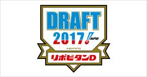 draft2017[1]